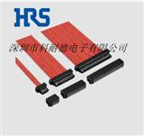HRS广濑连接器DF52-2P-0.8C胶壳接插件