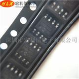 MIC原装24LC64-I/SN SOP8可编程存储器芯片