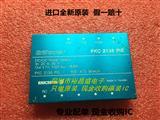 通讯模块IGBTPKC2135PIE