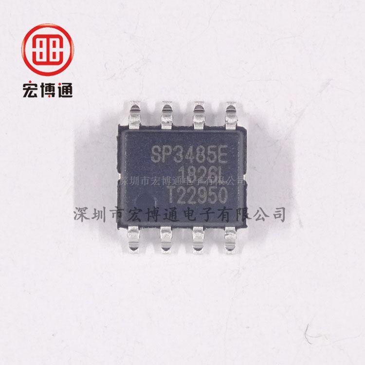 SP3485EN-L/TR