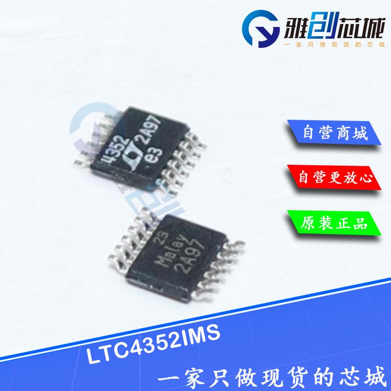 LTC4352IMS