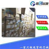 MOSFET-NCE7578原装正品