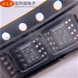 TI进口正品LM358DR SOP8 运算放大器IC芯片