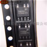 全新PN8360 SOP7 5V2A电源管理IC充电器芯片