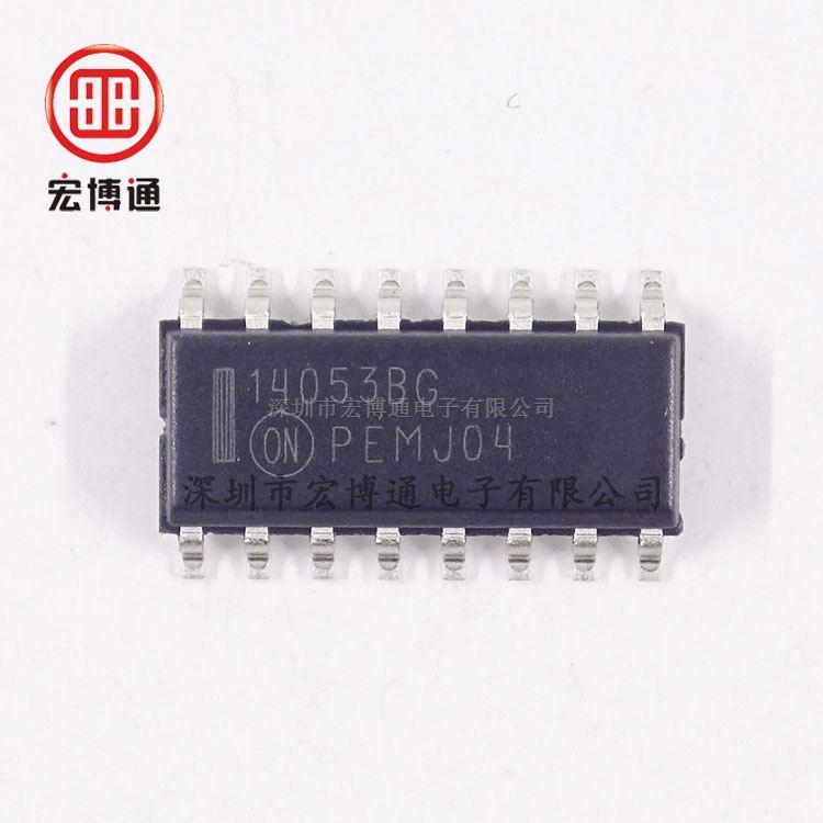 MC14053BDR2G