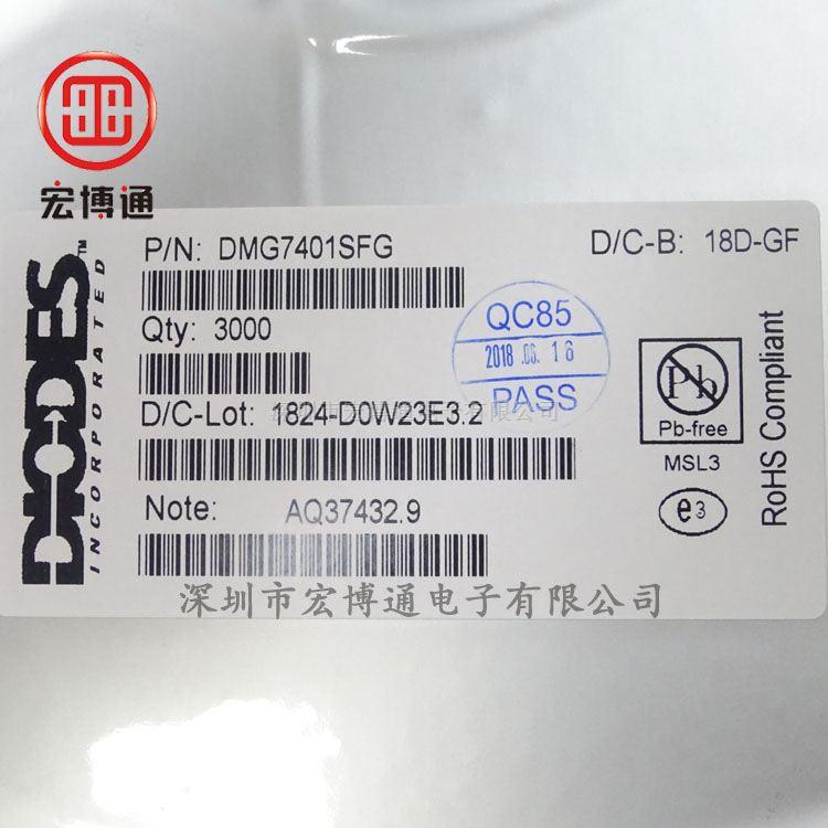 DMG7401SFG
