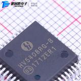 HV5408PG-B-G MICROCHIP(美国微芯) PQFP-44全新原装逻辑芯片
