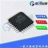 ATMEGA8A-PU AVR处理器 原装现货