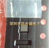 AK8975 AK8975C-L  3轴电子罗盘 现货
