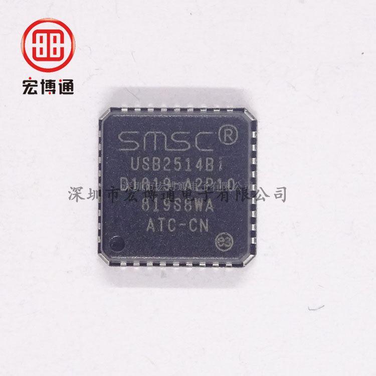 USB2514BI-AEZG-TR