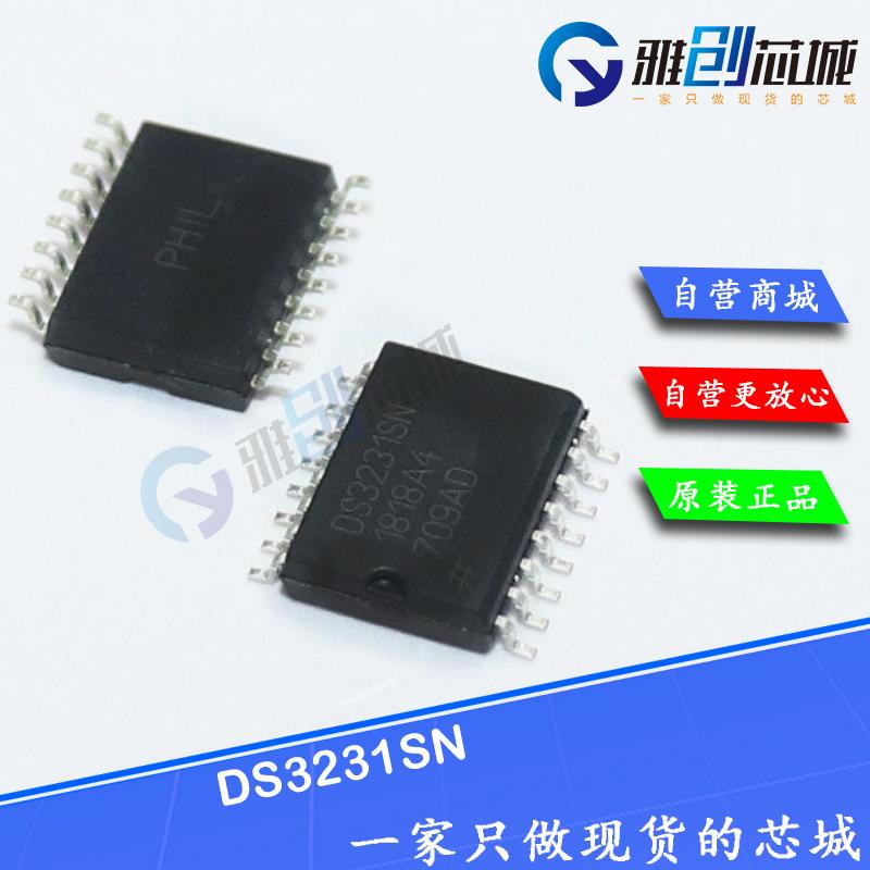 DS3231SN