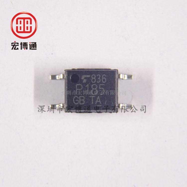 TLP185GB