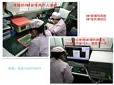 SMT首件测试仪