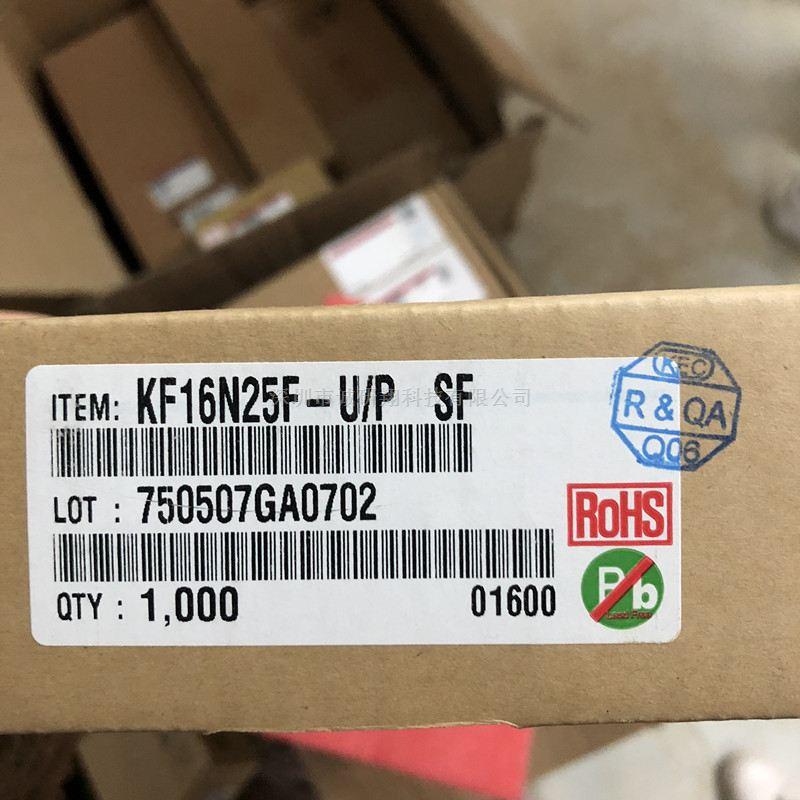 KF16N25F-U/PSF