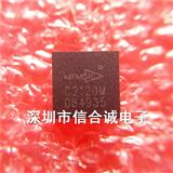 MMC2120MG 美新磁传感器 现货