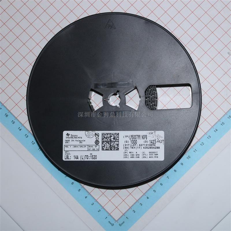 LM5007MM/NOPB