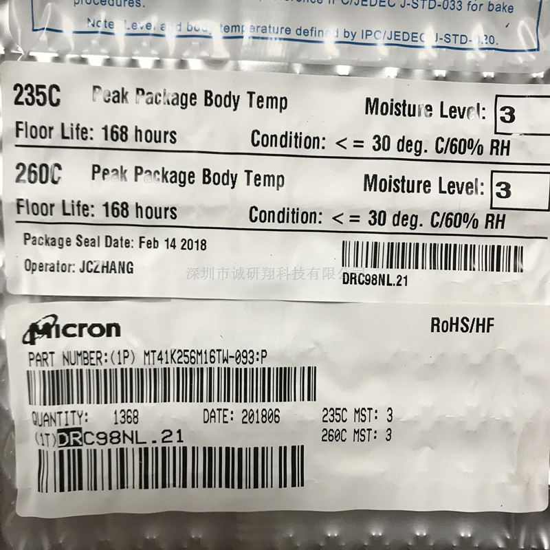 MT41K256M16TW-093:P