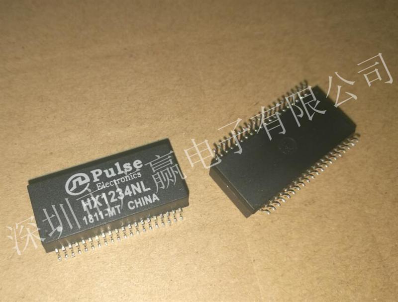 HX1234NL
