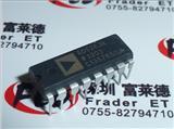 模拟器全新原装现货AD526JNZDIP16