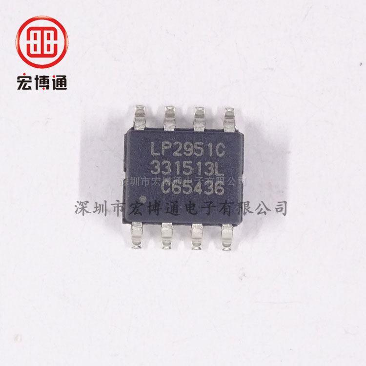 LP2951CS-L-3-3