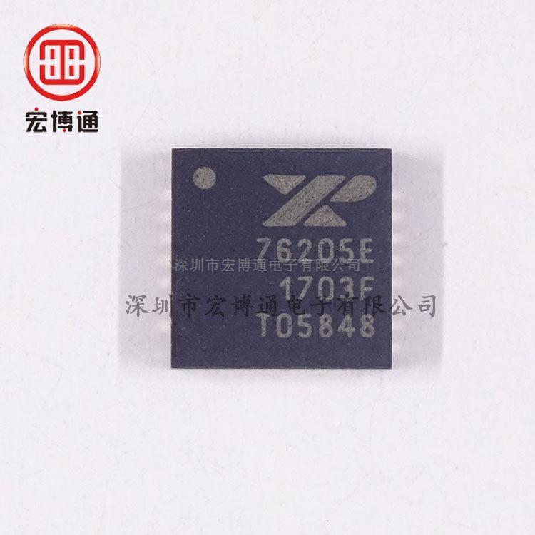 XR76205ELTR-F