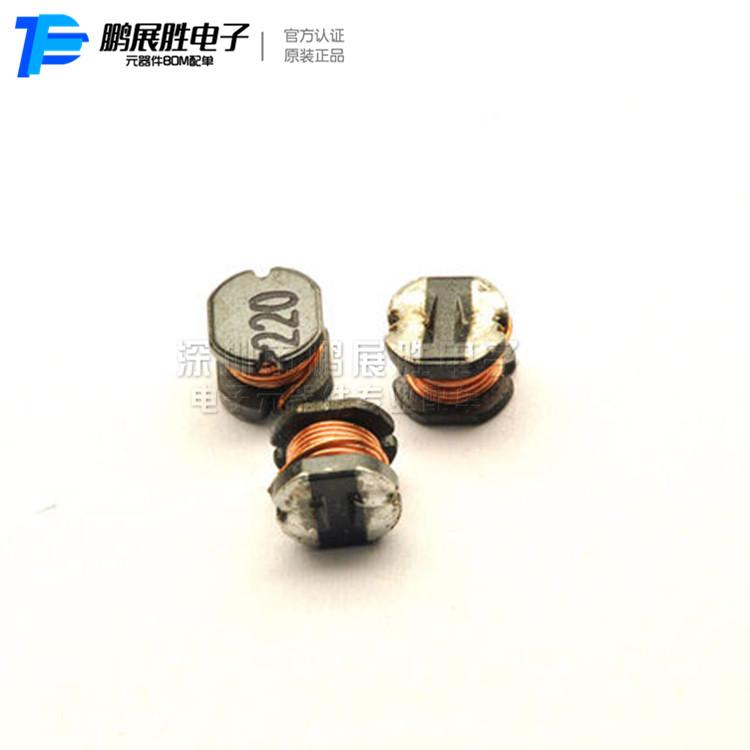 cd54电感_贴片功率电感 CD54 22UH 220_贴片电感_维库电子市场网