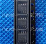 FAN7711MX�流器控制器
