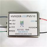 新型 自带电子遥控端可调高压电源模块