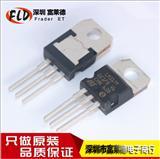 代理LM317TTO220可调三端稳压电源ST意法