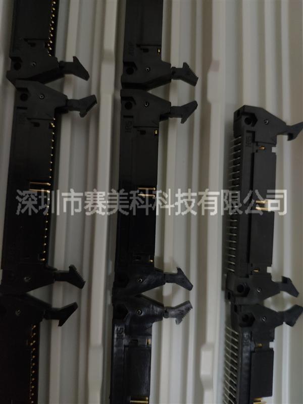 供应连接器HIF3BA-40PA-2.54DS(71)