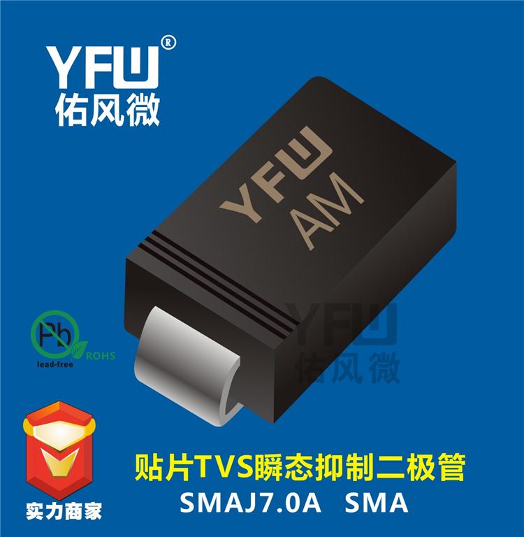 SMAJ7.0A