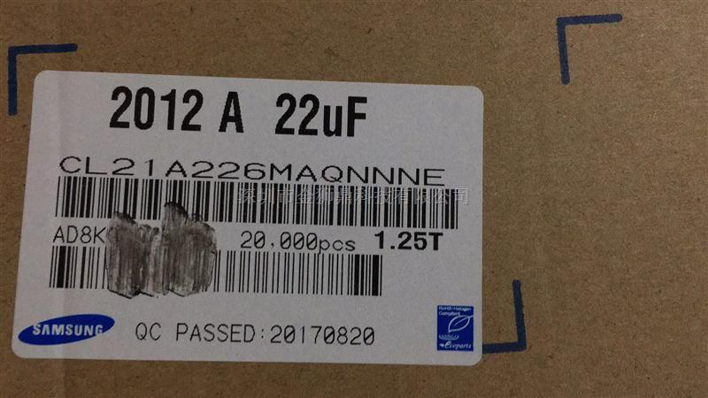 CL21A226MAQNNNE/22UF 25V 0805 20%