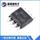 代理切换控制器ICUC3845BD1013TRSOP-8