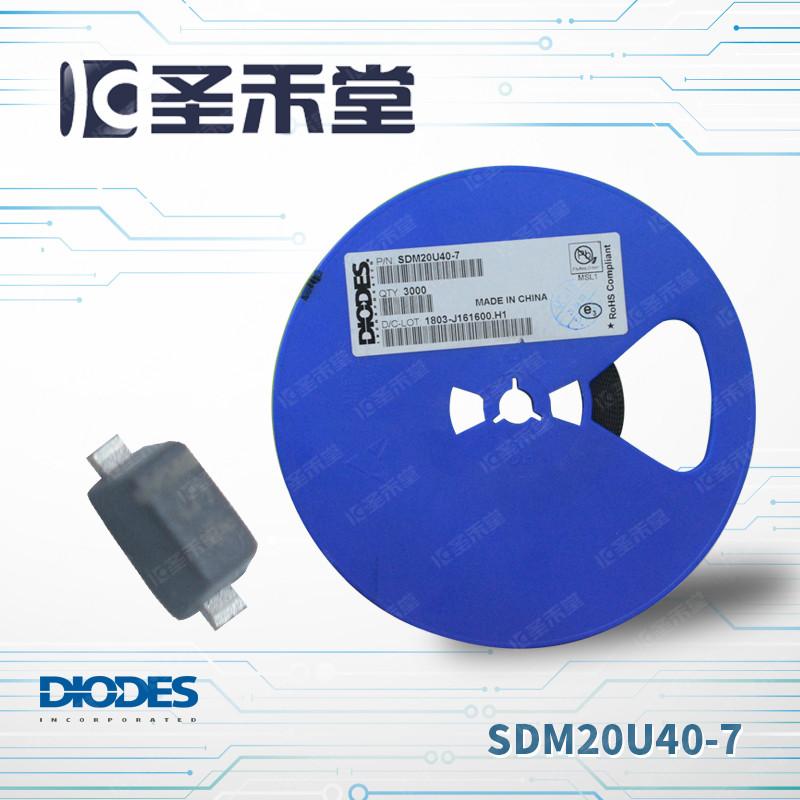 SDM20U40-7