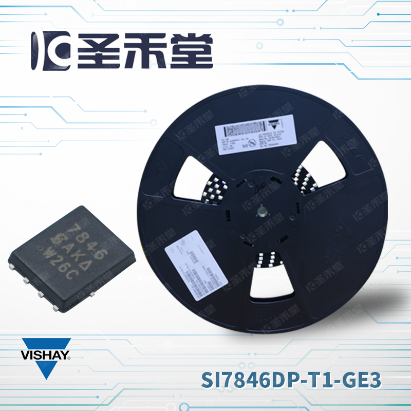 SI7846DP-T1-GE3