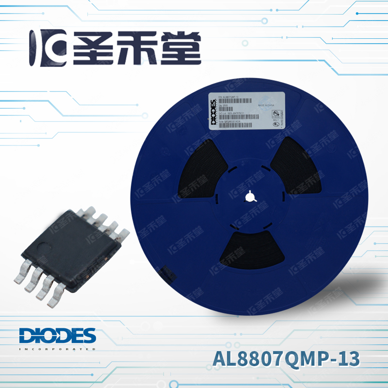 AL8807QMP-13