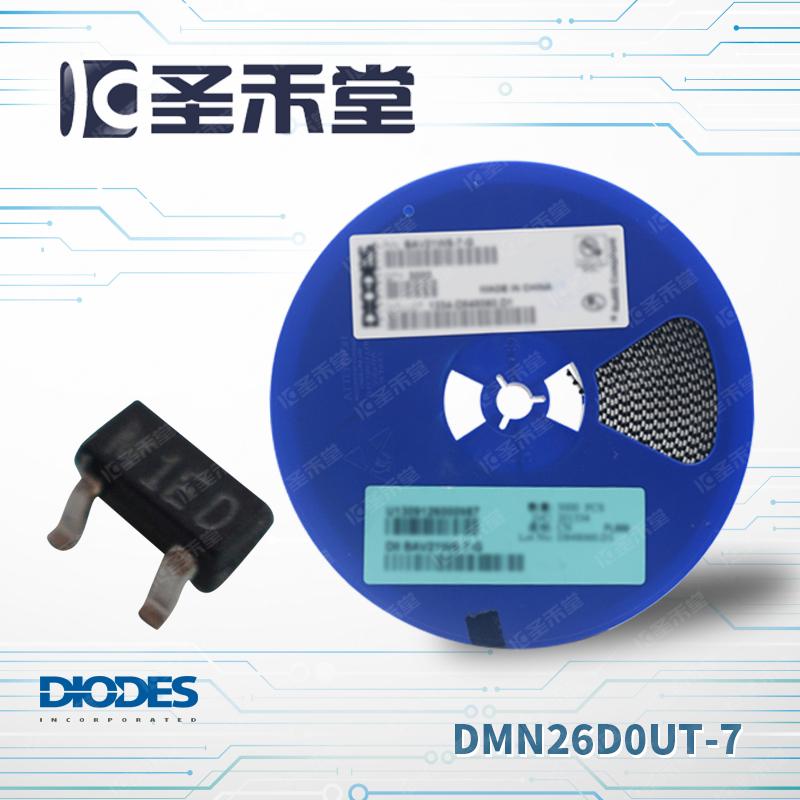 DMN26D0UT-7