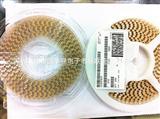 6v100uf 100UF16V ABCD型  贴片钽电容