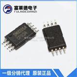 代理锂电池保护IC8205A贴片密脚TSSOP-8