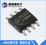 代理IP53031A进1A出同步转换三合一电源IC