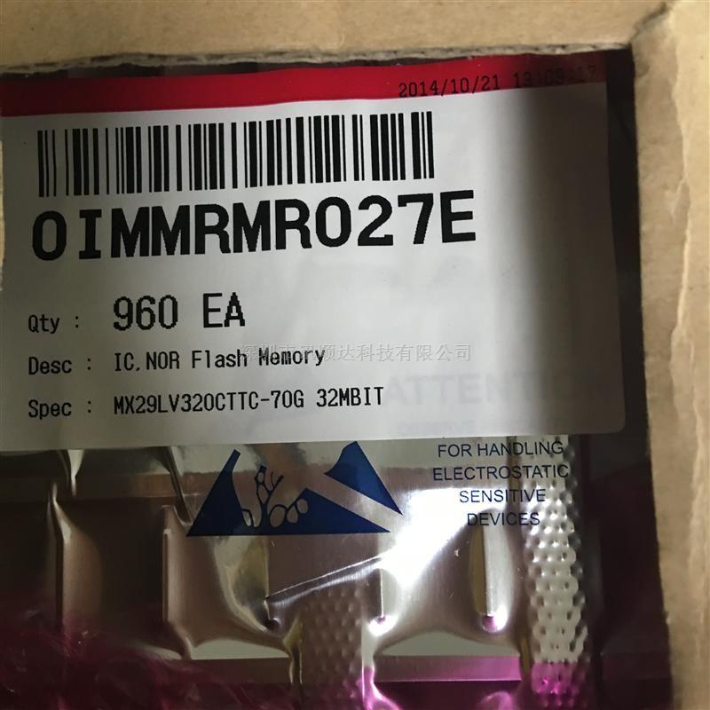 MX29LV320CTTC-70G