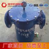 YJQSZ-C4汽水分流器