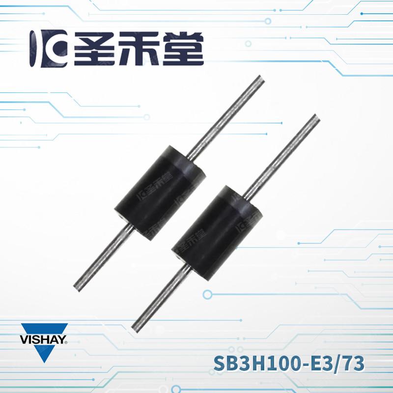 SB3H100-E3/73