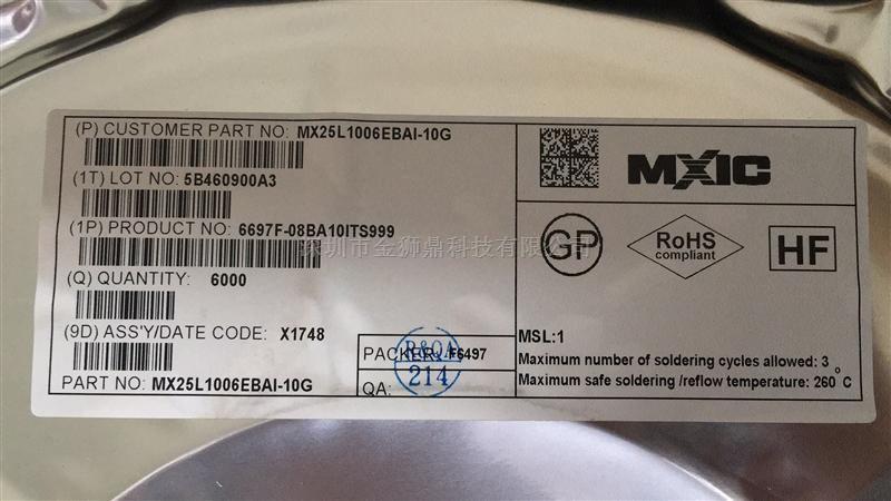MX25L1006EBAI-10G