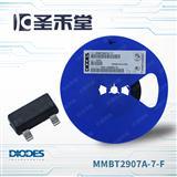 MMBT2907A-7-F DIODES美台双极晶体管-双极结型晶体管(BJT) 现货