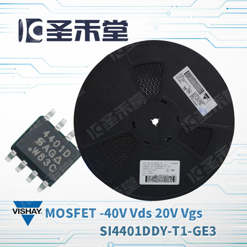 SI4401DDY-T1-GE3