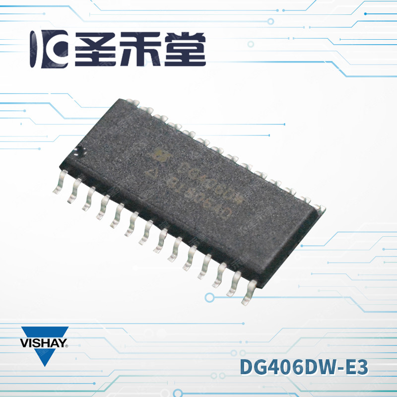 DG406DW-E3