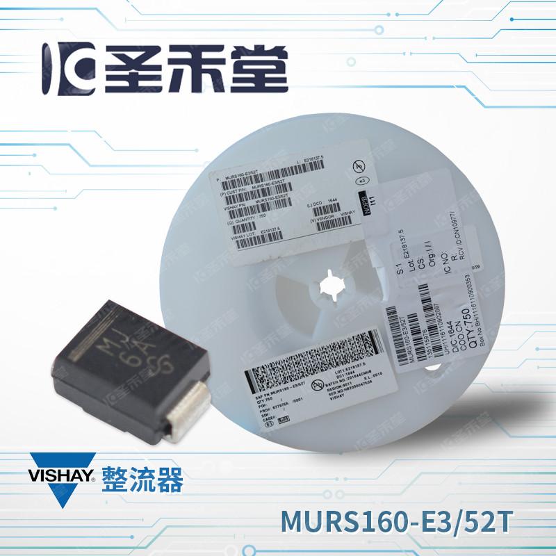 MURS160-E3/52T