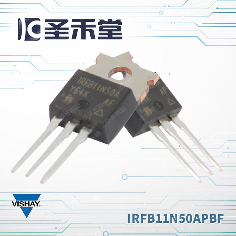 IRFB11N50APBF