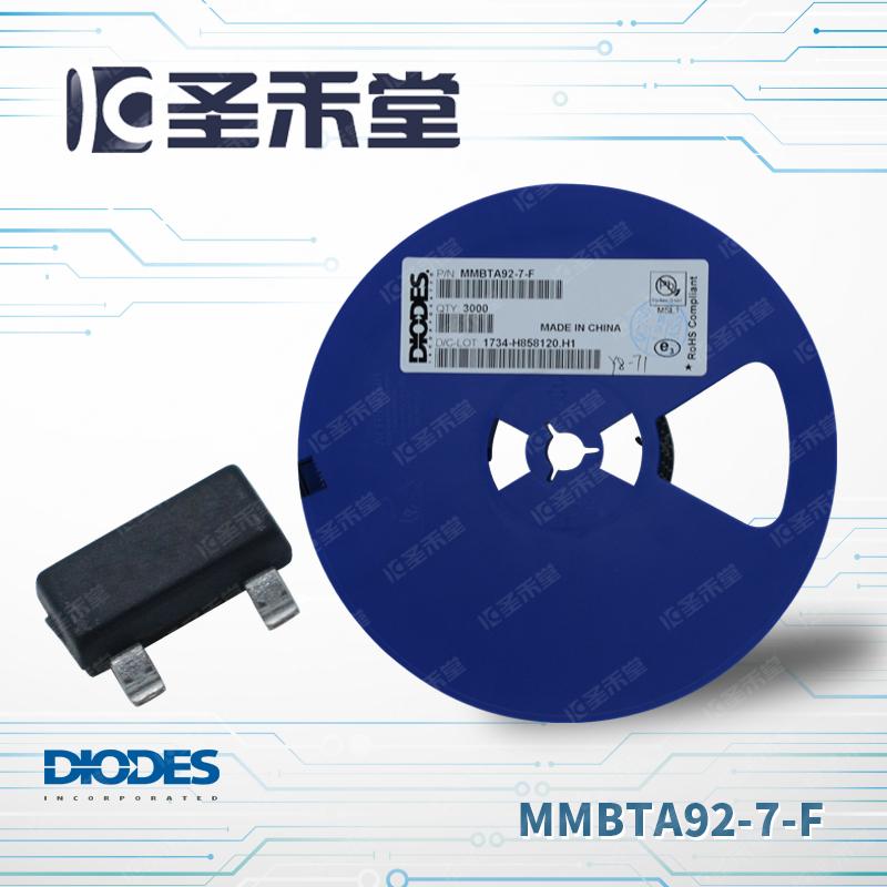 MMBTA92-7-F
